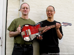 The $100 Guitar, Han Earl Park and Scott Friedlander